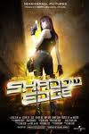 Скриншот к файлу: <b>  Shadow Edge</b>