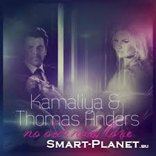 Скриншот к файлу: <b>Kamaliya feat. Thomas Anders - No Ordinary Love</b>