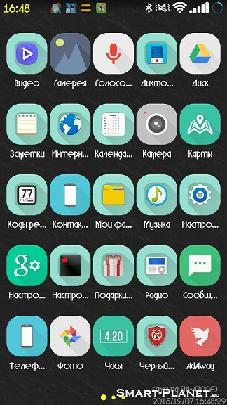 Influx - Icon Pack